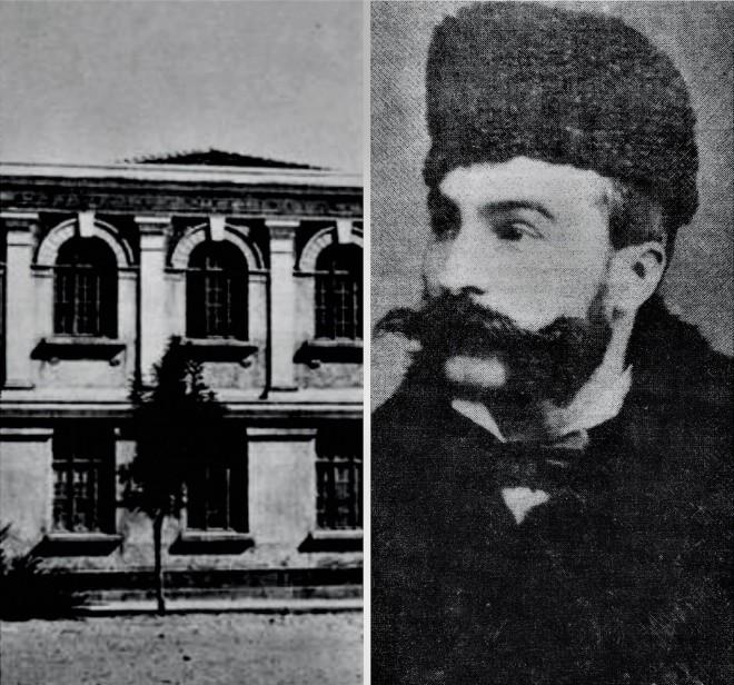 Γεώργιος Βιζυηνός/ Χάλκη